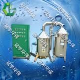 电高效节能蒸馏水机